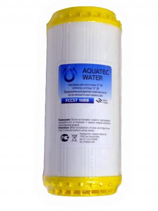Картридж умягчения воды для BB 10