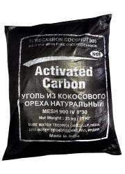 Активированный уголь  8x30 SURECARBON COCONUT 900